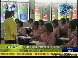 Thai school gets trans bathroom  ニューハーフ専用のトイレ (タ�