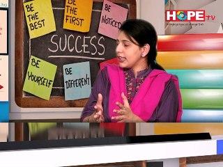"Program # 07 (Part - 2) - ""Team Player at Work"" - Hope TV"