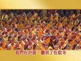 His Holiness the Dalai Lama speaks about Dzogchen (Chinese subs)