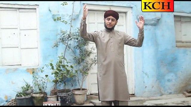 New Naat |Ya Rasool Allah Ya Habib Allah | Hafiz Ahsan Noor | new naat album