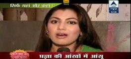 Kumkum Bhagya - Season 2 - Tu Yaad Mujhe Aati Hai - Full