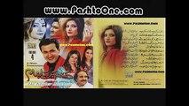 Ada Ada Zama Zawani - Laila Khan Pashto New Song Album 2015 Da Khyber Makham Vol 4 Pashto HD