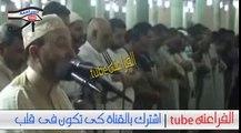 دعاء الشيخ محمد جبريل الذى تسبب فى تحويلة لللتحقيق ومنعه من قيام ليلة القدر فى مسجدعمروبن العاص