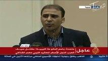 Décès du fils de Kadhafi, Seif Al Arab