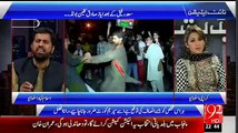 Anchor kicked out fayyaz chohan from show without listening