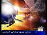 Waqtnews Headlines 11:00 AM 23 August 2015