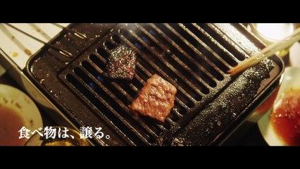 Japanese Promotional Video de Metal Gear Solid V : The Phantom Pain
