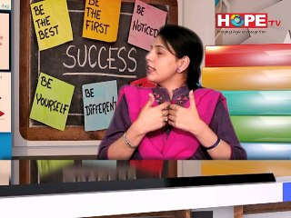 "Program # 07 (Part - 3) - ""Team Player at Work"" - Hope TV"