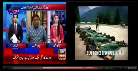 Indian Phantom movie Vs Reality Of Our Brave Pak Army
