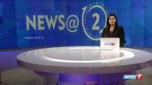 Terrorist from Pakistan caught alive in Jammu and Kashmir | India | News7 Tamil