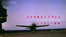 カラーでみる太平洋戦争 ~3年8か月・日本人の記録~