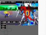 【集団ストーカー】 反日ギャングストーカー撃退RPG「カルトモンスター、DAIROKU 戦」Battle Action Games