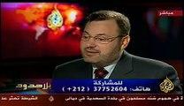 رشيد نيني في برنامج بلا حدود على قناة الجزيرة الجزء2