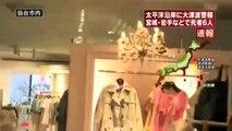 Tsunami Caught On Camera | Tsunami In Japan 2011 Full Videos | Tsunami 2004 #9