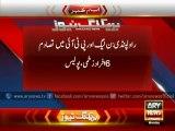Breaking News-Clash Between PTI & PML-N Workers Fire on PTI In Rawalpindi 6 People injured-Video