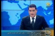 المومني يرعى حفل تسليم الدكتور ناصر الدين الاسد جائزة الاديبي جبران خليل جبران