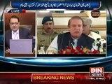 Pakistani Media   Be Alert From RAW China Warns Pakistan 360p