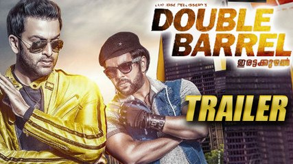 Double Barrel Official Theatrical Trailer | Prithviraj | Review | #LehrenTurns29