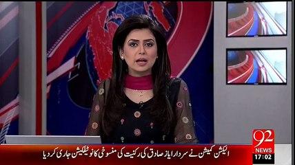 Breaking : Ayaz Sadiq Gone, Membership of Ayaz Sadiq cancelled from NA