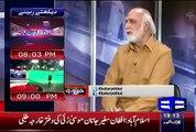 Pakistani GEN. ZIA FAMOUS THREAT TO INDIAN PM RAJIV GANDHI, Haroon Rasheed
