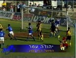 1996-1997 הפועל בית-שאן - בית-ר ירושלים - מחזור 30 - YouTube