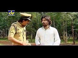 Ae Ka Hoge | Chhattisgarhi Folk HD Video Song | Laxmi Narayan Pandey, Anupama Mishra | Suman Audio