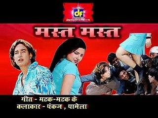 Matak Matak | Chhattisgarhi Folk HD Video Song | Dilip Shadangi, Anupama Mishra | Suman Audio