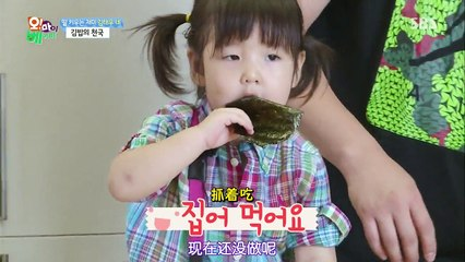 Oh My Baby 20150822 Ep77 Part 1
