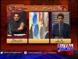 Sach magar Karwa 19 August part 2