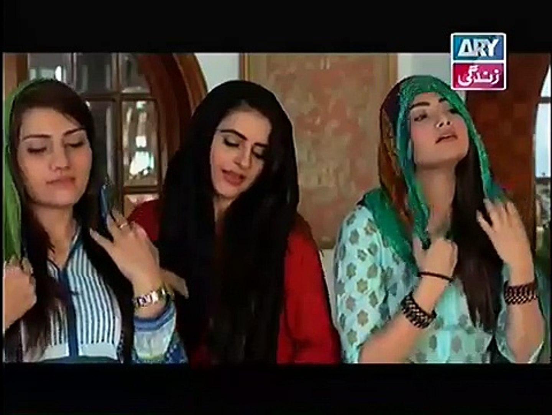 Hamari Bitya Episode 1 Full Ary Zindagi Drama August 24, 2015
