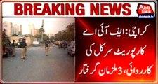 FIA raids at Land Dept office, interrogates officers in Karachi