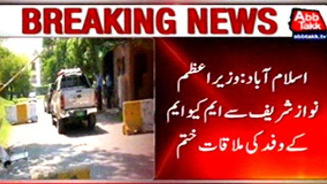 Muttahida to benefit most from Karachi operation PM Nawaz