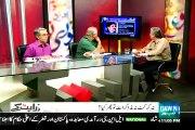 Dawn news Analyst making full funn of Indian media