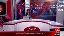 Headlines - 01:00AM - 25-08-15 - 92 News HD