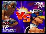 Street Fighter 3 Third Strike: RX50cent Urien vs Do-N Yun