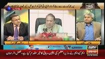 Khabar Sy Khabar Tak Rauf Kalasra & Amir Mateen ARY News 24 Aug 2015