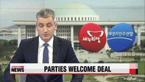 Rival parties hail agreement