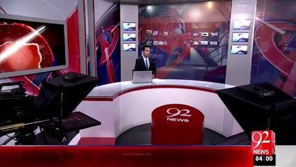 Headlines - 04:00 AM - 25-08-2015 - 92 News HD