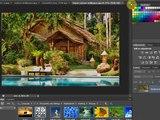 Adobe Photoshop Cs6 Full Tutorials in Urdu & Hindi - Maqsood bhatti (2)