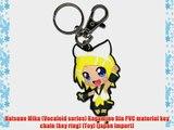 Hatsune Miku (Vocaloid series) Kagamine Rin PVC material key chain (key ring) [Toy] (japan
