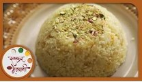 Narali Bhaat - Recipe by Archana - Coconut Rice - Popular Indian Festive Sweet Dish in Marathi
