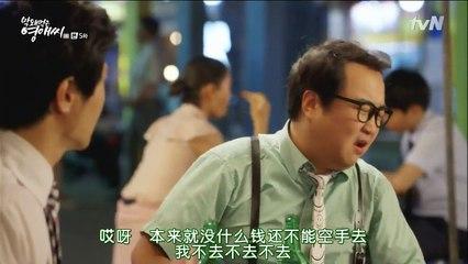 無理的英愛小姐14 第5集 Rude Miss Young Ae 14 Ep5 Part 1