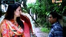 Bangla Eid Natok 2015 (Eid-Ul-Fitr) - Ami Jare Khuje - ft. Mosharraf Karim