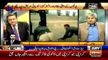Police officers are being tortured during training _ Rauf klasra exposing