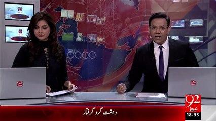 Karachi Water Board in serious irregularities.