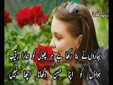 Is trha Kisi ko By Rj Adeel Sad New Urdu Poetry Tanha Abbas Heart Touching Poetry Poetry Romantic Poetry Love Poetry 