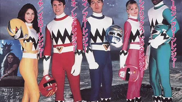 Power Rangers Lost Galaxy Opening Theme and Instrumental version