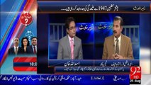 Zair e Behas - 25-08-15 - 92News HD