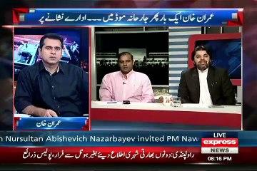 PMLN Election Commission Ko Kyun Defend Karti Hai.. Ali Muhammad Khan