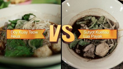 Bangkok - Thai Boat Noodles | Food Wars Asia | Food Network Asia